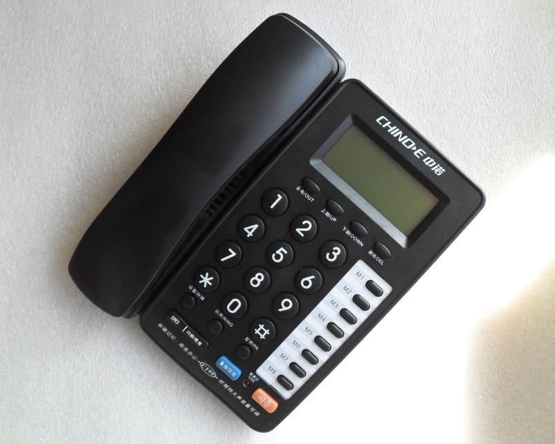 中诺c199 来电显示电话机