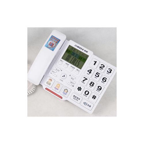 中诺c219 超大按键来电显示电话机