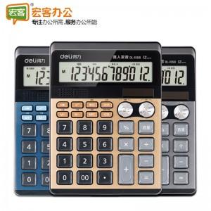 得力 1558 太阳能 语音计算器12位数计算器