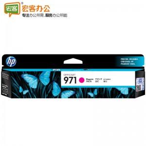 惠普 CN623A 971-M  原装红色墨盒 含人工服务(适用 X451dw/X551dw/X476dn)