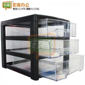 5118 塑料组合文件柜 组合式透明抽屉柜