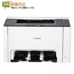 佳能(Canon)LBP7010C 彩色激光打印机