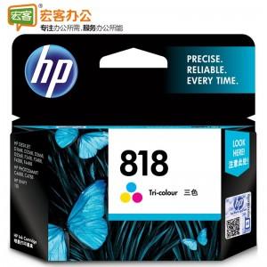 惠普 818 号彩色墨盒 CC643ZZ 含人工服务(适用机型适用D1668/D2568 /D2668/F4288/F4488/HP818)