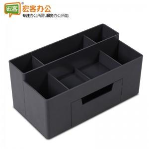 得力 8914 多功能桌面收纳盒 带抽屉组合 深灰色