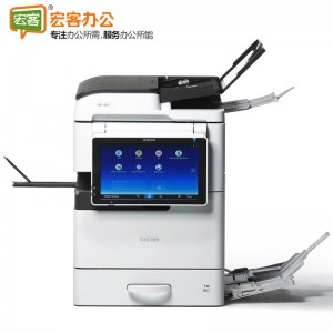 理光/Ricoh MP 305+SP  A3黑白多功能数码一体机  (含输稿器)