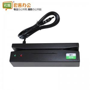 刷卡器阅读机读卡器USB阅读器 DMK-402U