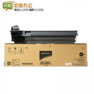 夏普SHARP MX-235CT 原装碳粉 墨粉 含人工服务(1808S/2008D)