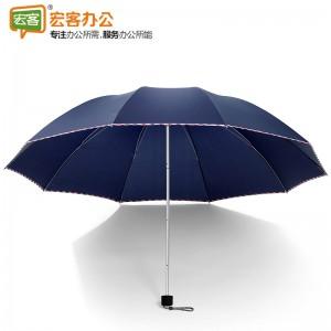 天堂/paradise 3311E碰双人晴雨两用伞