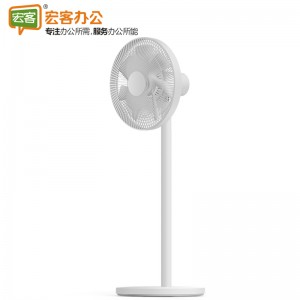 小米/MIUI 米家直流变频电风扇 落地扇1X 含安装服务