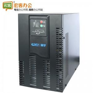 商宇 HP1103B  3KVA UPS主机+蓄电池  含安装,三年保