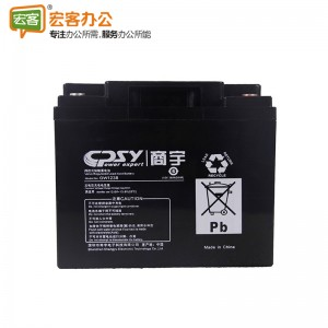 商宇 GW1238 UPS蓄电池12V 38AH  含安装,三年保