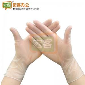 一次性绿色芦荟乳胶手套无菌手套30双/盒  HK12073