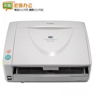 佳能(Canon)DR-6030C 高速扫描仪 桌面送纸型扫描仪