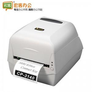 立象ARGOX CP3140  条码打印机