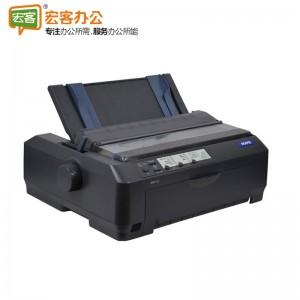 爱普生LQ-595K 24针式高速票据打印机发货销售单