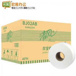 清风BJ02AB 珍宝卷纸(240米)