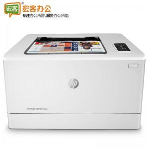 惠普(HP)Colour LaserJet Pro M154nw彩色激光打印机