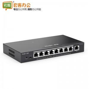 锐捷(Ruijie) 智能监控Poe交换机 企业级 网络分流器 RG-ES209C-P 8口百兆