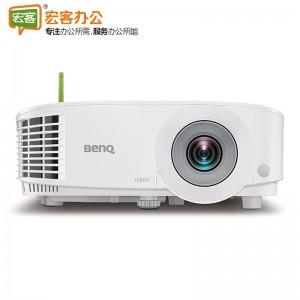 明基(BenQ)EM1919  投影仪 便携投影机 全高清 4000流明