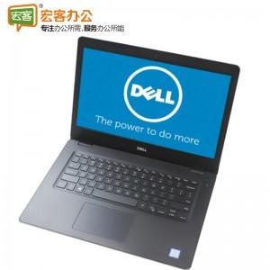 戴尔DELL游匣G3 3590 烈焰版 15.6英寸i7 9750H六核 IPS屏 游戏笔记本电脑