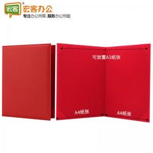 A4大红色皮革面资料夹/签约本/商务合同夹/A4多功能文件夹