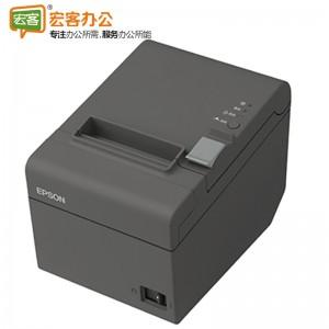 爱普生 TM-T82II 热敏票据打印机 80mm USB口