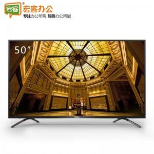 海信/Hisense HZ50H55  50英寸超高清智能LED电视
