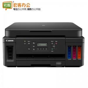 佳能 G6080 原装连供打印多功能一体机 自动双面 无线