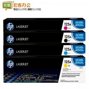 惠普/HP CB540A/CB541A/CB542A/CB543A 四色原装硒鼓 125A 可选国产(适用CP1215)