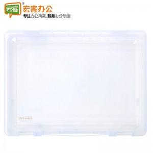 得力 5702 A4透明便携卡扣文件盒 资料收纳盒