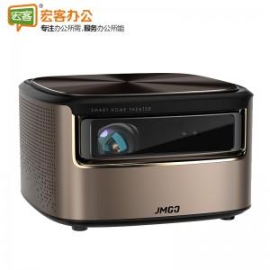 坚果(JmGO)V9 投影仪家用 投影机 (1080P高清 兼容4K 1500ANSI流明)