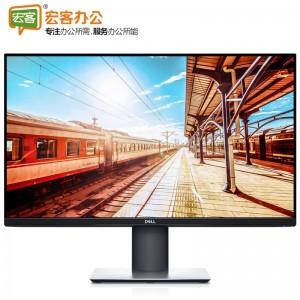 戴尔P2719H 27英寸IPS纤薄边框显示器