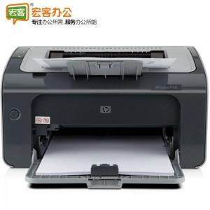 惠普/HP P1106 黑白激光打印机