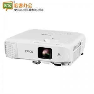 爱普生/EPSON CB-2042 高清投影仪 4400流明投影机 支持手机同步