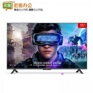 小米电视4S 4K高清智能电视机 可选55英寸/43英寸