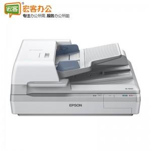 爱普生EPSON DS-60000 A3 高速彩色文档扫描仪40ppm/80ipm