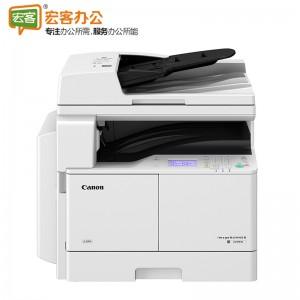 佳能/Canon iR 2206AD A3黑白多功能复印机(WiFi/双面输稿/双面打印)