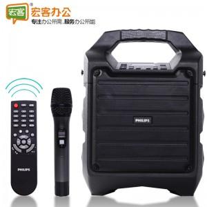 飞利浦/PHILIPS  SD55 便携式蓝牙音箱 手提户外音响 含无线麦克风 配置可选