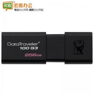 金士顿/Kingston DT100G3 256GB黑色滑盖款U盘 USB3.0优盘