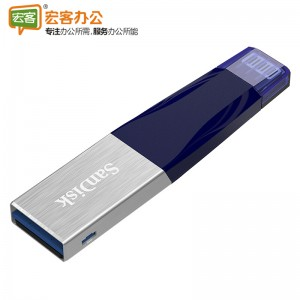 闪迪/SanDisk 苹果手机U盘 Lightning USB3.0 手机优盘 iXpand欣享 可选规格