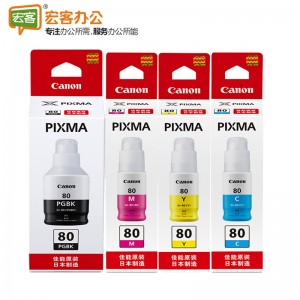 佳能/Canon  GI-80BK GI-80C GI-80M GI-80Y 四色原装填充墨水 (GM2080/G5080/G6080)