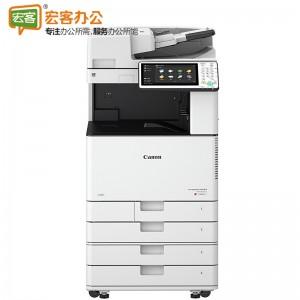 佳能/Canon iR-ADV C3520 A3彩色多功能复印机(WiFi/双面输稿/双面打印)