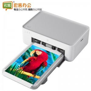 小米 米家手机无线照片打印机  多尺寸证件照打印 多配置可选