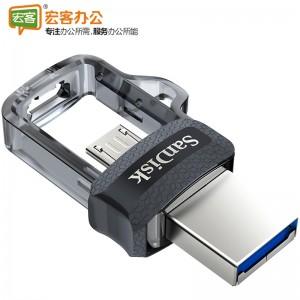闪迪/SanDisk 安卓手机U盘 Micro USB3.0 优盘 DD3酷捷 可选规格