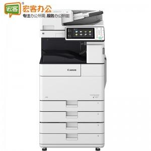 佳能/Canon iR-ADV4535 A3黑白多功能复印机(WiFi/双面输稿/双面打印)