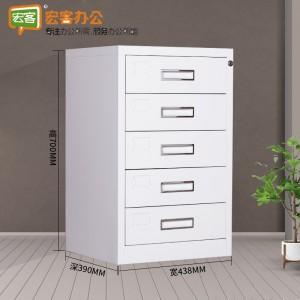 福宝 GD-0042 660高 优质宝钢单五斗柜 楼层入户
