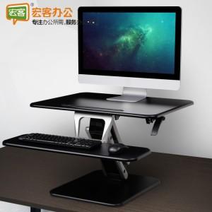 乐歌/Loctek M3M 站立办公升降桌笔记本台式折叠可升降电脑桌书桌办公桌桌上站立工作升降台