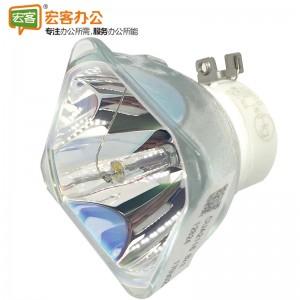 NEC NP-CR2150X/NP-CR2160X/NP-CR2270X原装投影机灯泡NP37LP 含安装调试