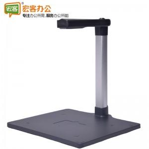 哲林 ZL-G1000T  1000万像素高拍仪 硬底座 证件扫描