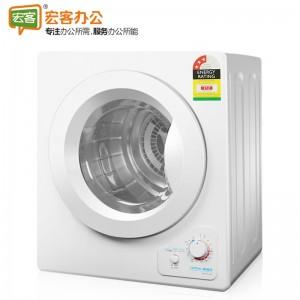 威邦卫 GDZ50-20S 5kg滚筒式烘干机 烘衣机 干衣机 两年质保